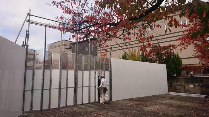外周ブロック撤去に伴う仮設仮囲い4